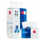 得力(deli)MR2200-01 抽取式卫生纸抽纸(2层/200抽)3包/提