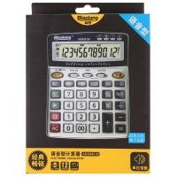 晨光(M&G)ADG98120 语音型计算器 水晶按钮 12位