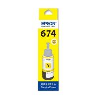 爱普生(Epson)T6744 黄色填充墨水(适用Epson L801/L1800/L85