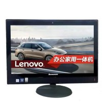 联想(Lenovo)扬天 AIO S4150 21.5英寸触控一体机电脑(I7-7700T 16G 8G+2T 2G独显DVD刻录 Win10三年上门)