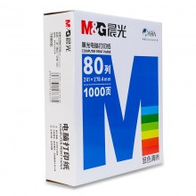 晨光(M&G)APYY3C27A 电脑打印纸 80列彩色可撕边 241-1 一联一等分/包