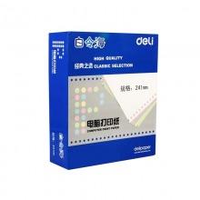 得力(deli)白令海B241-1 电脑打印纸(白色撕边)(1000张/箱)整张