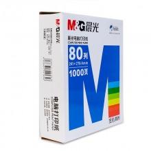 晨光(M&G)APYY5C29B 电脑打印纸 80列彩色可撕边 241-3 三联二等分/包