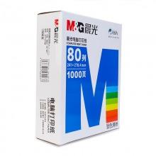 晨光(M&G)APYY6C30C 电脑打印纸 80列彩色可撕边 241-4 四联三等分/包