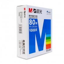 晨光(M&G)APYY4C28B 电脑打印纸 80列彩色可撕边 241-2 二联二等分/包