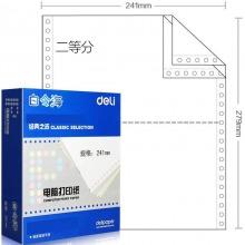 得力(deli)白令海B241-2 (彩色撕边)电脑打印纸(1000张/箱)二等分