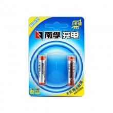 南孚 7号充电电池900MA 2??ㄗ? class=
