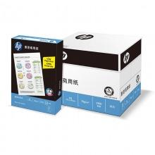 惠普(HP) 复印纸 A4 70克 5包/箱