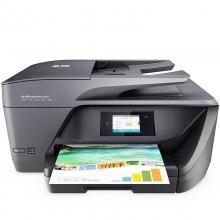 惠普(HP)6960 彩色无线一体机(复印 打印机 扫描 传真 高速双面打印 6830升级