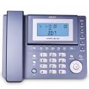步步高(bbk)HCD188 有繩固定電話機 高...