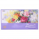 晨光(M&G)LPL97608 毕加索美术专用绘画颜料 24色/盒 12ml