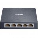 TP-LINK TL-SF1005D 普联5口百兆以太网交换机 4口网线分线器 分流器