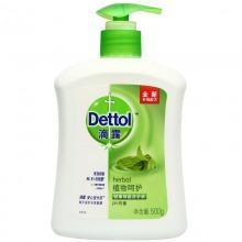 滴露(Dettol)健康抑菌洗手液 植物呵护 500g/瓶