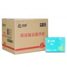 洁客(jieke)JK-2883 高级复合擦手纸 150抽 二层 20包/箱