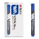 晨光(M&G)APMY2204 快干油性记号笔 ...