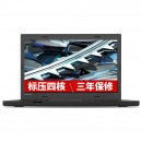 聯想(ThinkPad)T470P (20J6A...