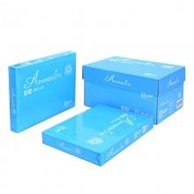 阿芙罗(Aphrodite)A3 70G 印度尼西亚进口复印纸 500张/包  5包/箱
