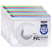 晨光(M&G)ADM94504 透明PVC拉边袋|文件袋 A4 12个/包
