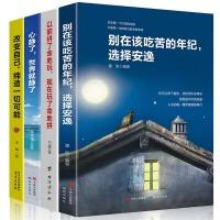 【包年】一次購書,全年免費更新  贈送書架  種類自選 專業薦書 經管 科技 文學 人文 地理等全品類圖書