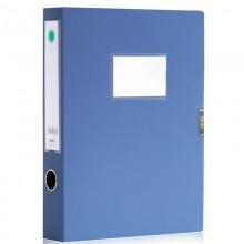得力(deli)5623 环保PP材质粘扣档案盒 A4 50mm 蓝色 12只装
