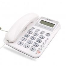 晨光(M&G)AEQ96755 有线电话机 免电池 办公家用 白色