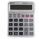 得力(deli)1512 桌面計算器 透明大按鍵...
