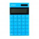 晨光(M&G)ADG98719 雙電源計算器 簡...