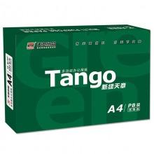 天章 (TANGO) 新綠天章A4 復印紙 70g 500張/包 單包裝
