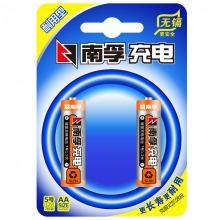 南孚 (NANFU)AA-2B 5号镍氢充电电池1.2V 1600mAh 2粒/卡