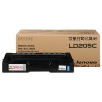 联想(Lenovo)LD205C 原装硒鼓(适用于CS2010DW/CF2090DWA打印机)青色硒鼓