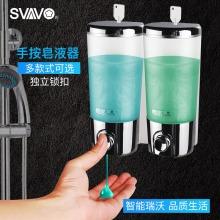 瑞沃单双头手动皂液器壁挂式洗发水盒子沐浴露酒店卫生间洗手液瓶
