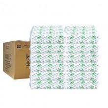 四川地区包邮 若禺擦手纸 酒店纸巾 干手抽纸 厕所吸水纸20包 整箱装