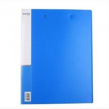 晨光(M&G)ADM94619 双强力夹|文件夹 A4 蓝色