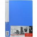 晨光(M&G)ADM94618 单强力夹文件夹 A4  蓝色
