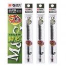 晨光(M&G)MG-6102 中性笔通用笔芯 黑色 0.5mm 20支装