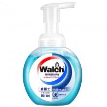 威露士(Walch)泡沫洗手液(健康呵护)300ml