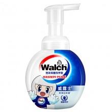 威露士(Walch)泡沫洗手液 儿童卡通版(健康呵护)300ml