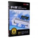 得力(deli)3816 標準透明護卡膜/塑封膜...