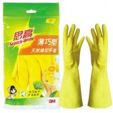 3M 思高薄巧型天然橡胶手套 洗衣洗碗家用手套 中号