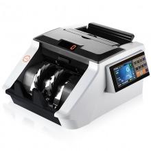 维融(weirong)JBYD-N97(A) 银行中标A类点钞机