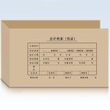 西玛(SIMAA)SZ600122 发票版凭证装...