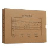 西玛(SIMAA)6502 A4横版凭证盒 30...
