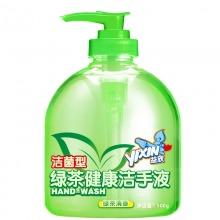 益欣(YIXIN) 绿茶味洗手液500ml