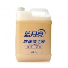 蓝月亮 健康洗手液5kg/桶 (家庭 酒店 餐厅专用 补充装)