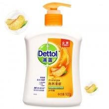 滴露Dettol 健康抑菌洗手液 自然清新 500g/瓶