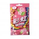 彩虹糖花花果味 40g*3袋装
