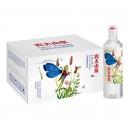 农夫山泉 饮用水 饮用天然矿泉水 535ml*24瓶 整箱装