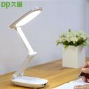 久量(DP)led充电式折叠便携台灯 卧室床头学生学习充电宝创意多功能灯DP-J07