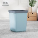 佳佰 压圈塑料方形垃圾桶中号方形垃圾桶10L