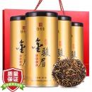 传奇会茶叶 金骏眉红茶 蜜香型武夷正山小种送礼礼盒装500g
